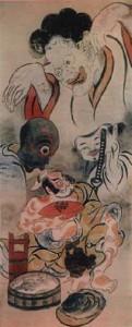 Yokai by Aotoshi Matsui