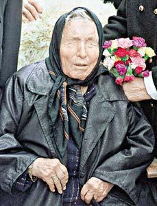 Baba Vanga, aka Granny Vanga, neé Vangelia Pandeva Dimitrova