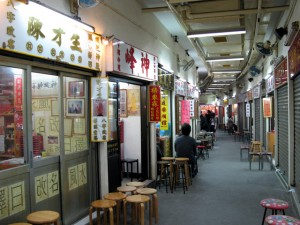Fortune Telling & Oblation Arcade - Wong Tai Sin